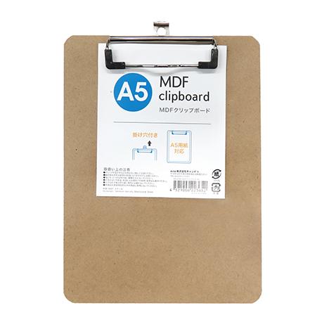 mdfクリップボードa5 大量注文 まとめ買いが出来るcando キャンドゥ