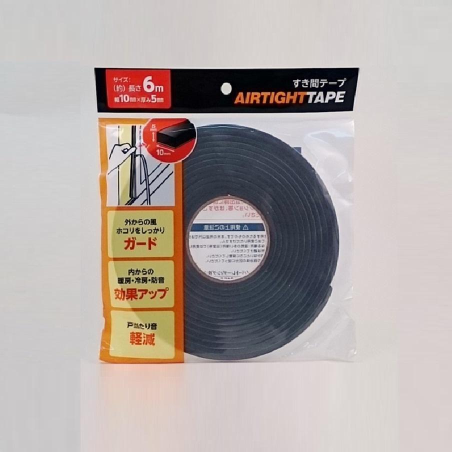 EVAすきまテープ 6m