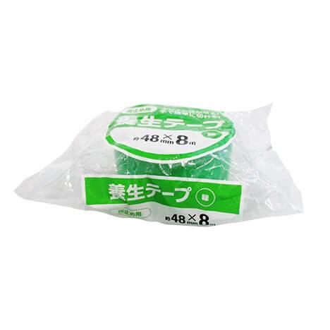 養生テープ48mm×8m 緑