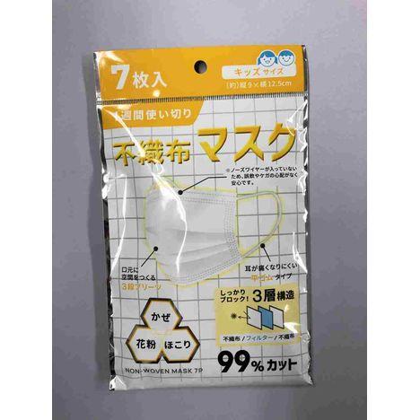 不織布マスク7P キッズサイズ