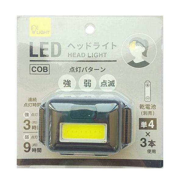 COB型LEDヘッドライト