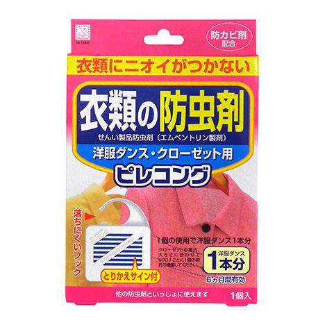 How To Prevent Mold Mildew Amp Bugs In Your Home Irusu Ne